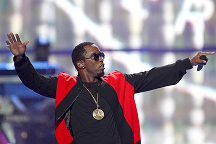 Самый богатый рэпер выпустил бесплатный альбом под названием MMM