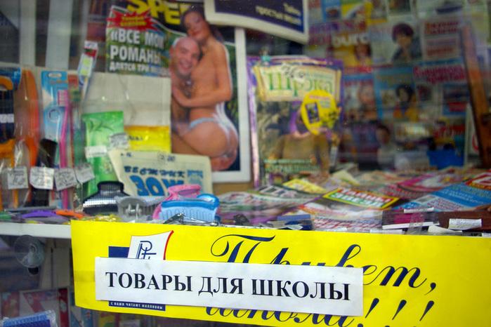 http://img0.liveinternet.ru/images/attach/c/9/126/29/126029214__IGP5796.jpg