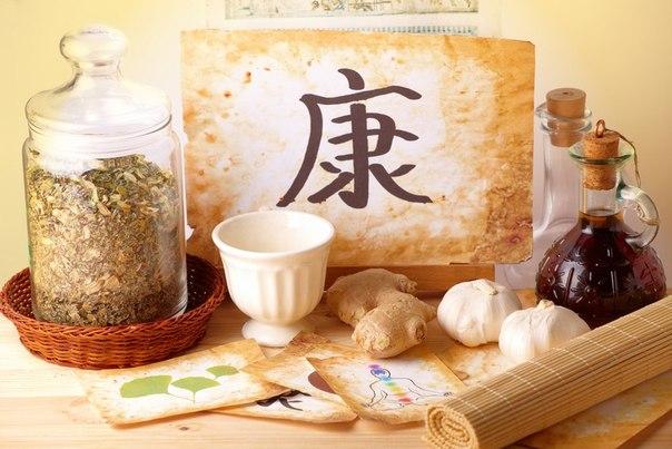 16 простых правил китайской медицины для сохранения здоровья (604x403, 61Kb)