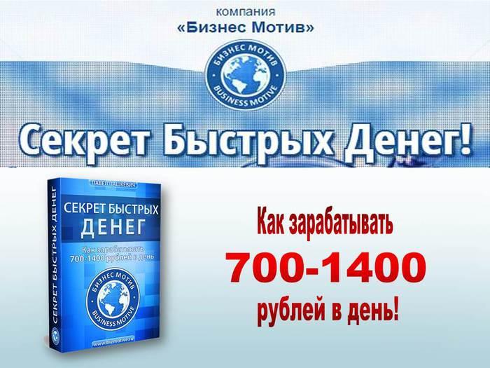 3924376_bistrie_dengi_v_internete (700x525, 56Kb)
