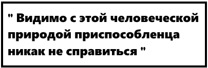 5959802_Bezimyannii_1_ (405x133, 6Kb)