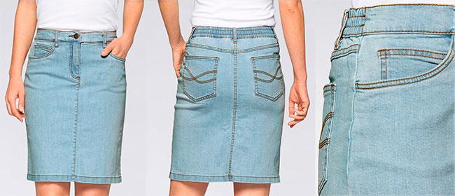 Сшить юбку с чего начать