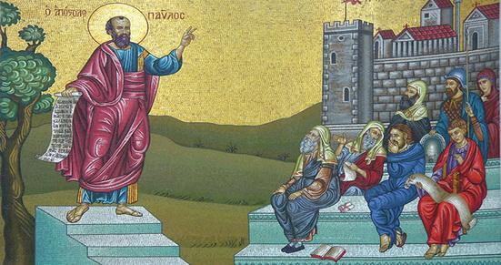 Апостол павел и лидия
