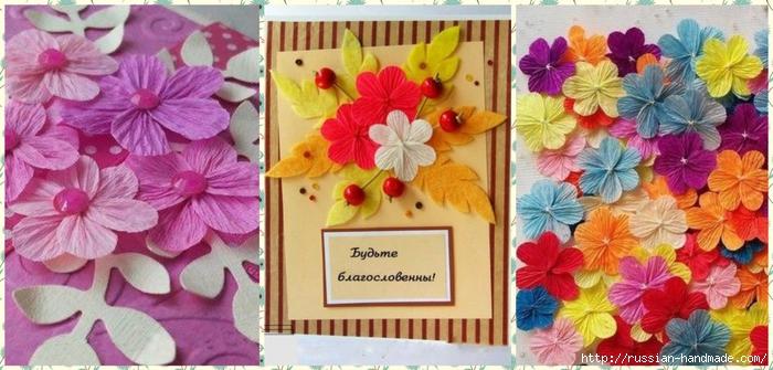Бумажные цветочки своими руками для скрапбукинга (5) (700x335, 229Kb)
