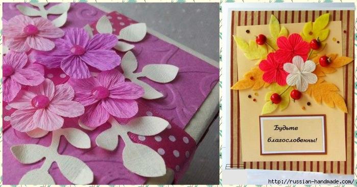 Бумажные цветочки своими руками для скрапбукинга (6) (700x368, 223Kb)