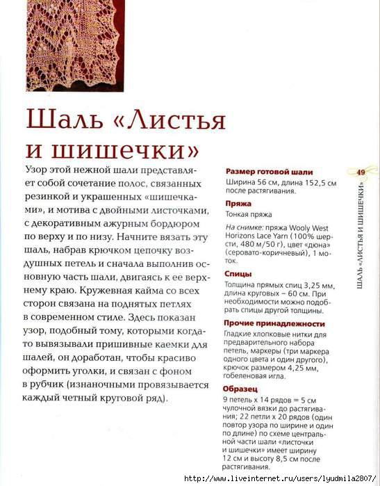 Кир Булычев: Фантастика - Миллион приключений (текст) 30