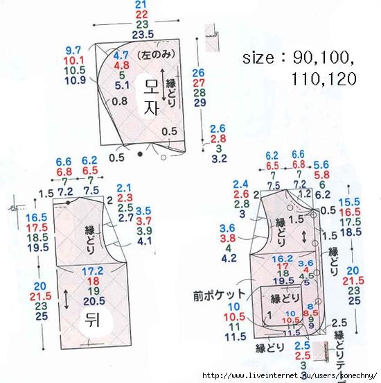 5084531_osen14a (550x552, 169Kb)
