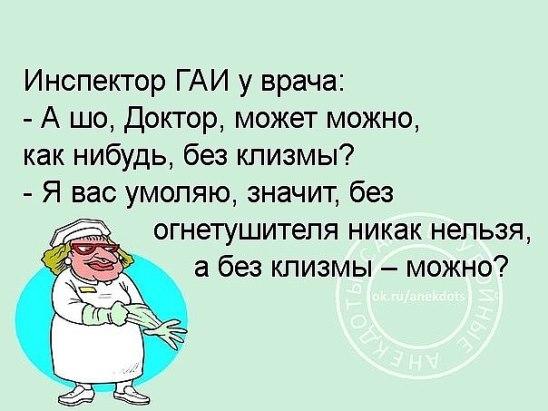 3416556_image_2 (548x411, 42Kb)
