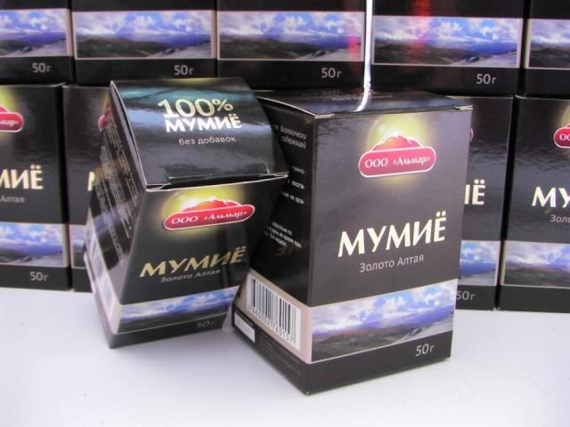 3487914_Mymie_dlya_lica_i_tela (640x480, 64Kb)