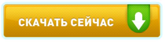 4535473_e00a2b8b2a6267a7462504dae5f56cd0 (541x138, 47Kb)