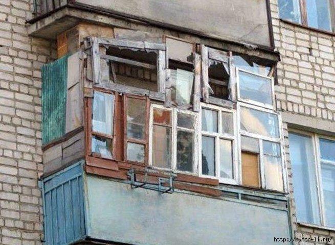 Балкон лоджия отличие. - галерея работ совмещение - каталог .