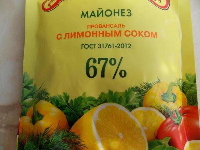 4239537_Kotleti_Kremlyovskie_010 (700x525, 250Kb)