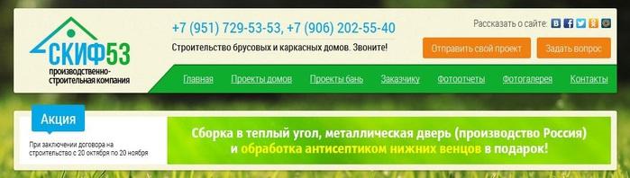 1207817_skif53 (700x198, 57Kb)