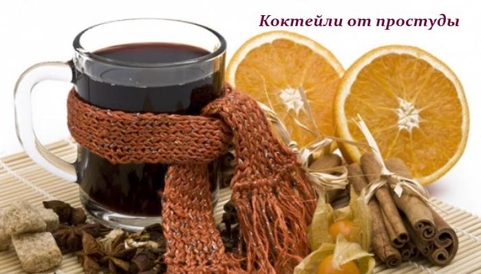 1448026685_Kokteyli_ot_prostuduy (699x398, 393Kb)