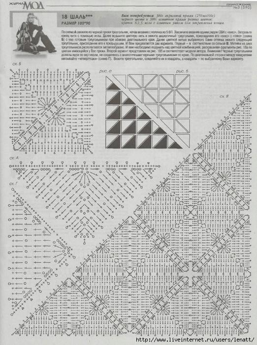 53 (522x700, 331Kb)
