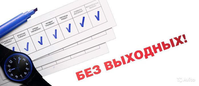 5944510_5608e4cb636e4 (700x303, 29Kb)