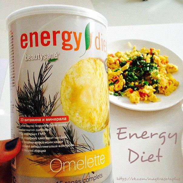 Рецепты с энерджи диет