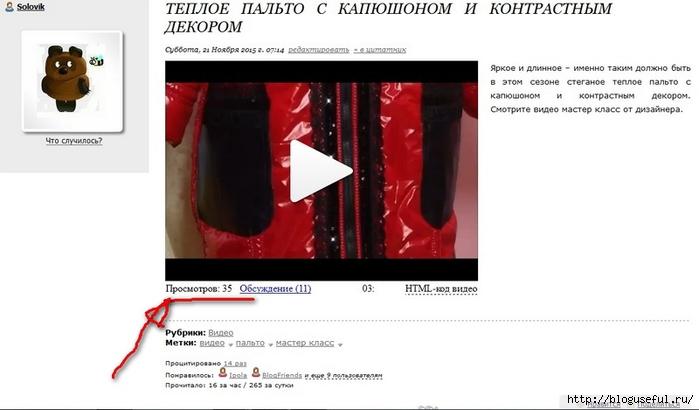 про видео (700x410, 127Kb)