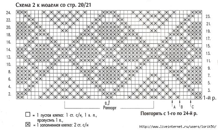 34Р± (700x417, 279Kb)