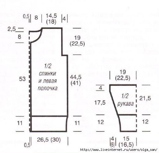 14аааа (520x500, 99Kb)