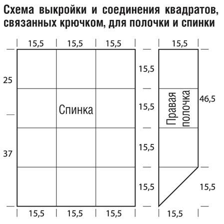 5f2cc8c51d0f1d8717dbee99619a10b9 (449x450, 81Kb)