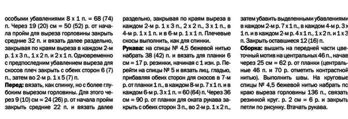 Fiksavimas (700x239, 82Kb)