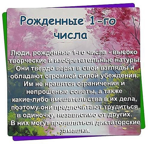 4326608_image (491x480, 95Kb)