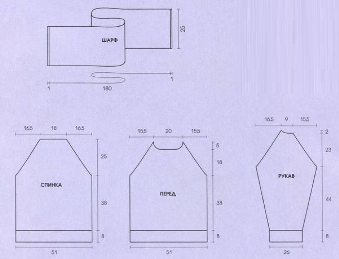 Мужской пуловер двойной резинкой (2) (700x533, 291Kb)