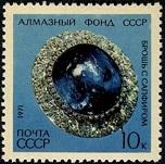 51.30.4.3. алмазный фонд Брошь с сапфиром (152x151, 16Kb)