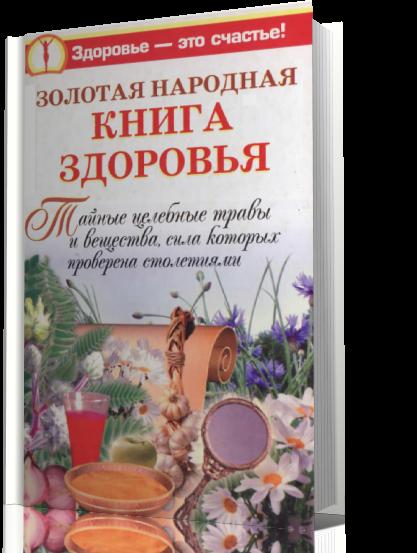 4037178_126304936_4027137_newproject (417x553, 292Kb)