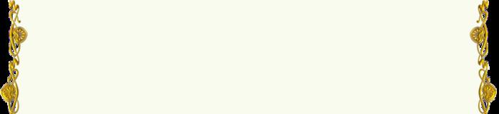 0_b14b0_7a2da9bd_XL.png29 (700x160, 22Kb)