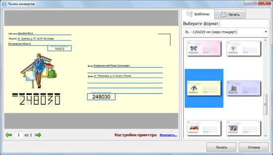 5180563_screen04 (550x312, 22Kb)