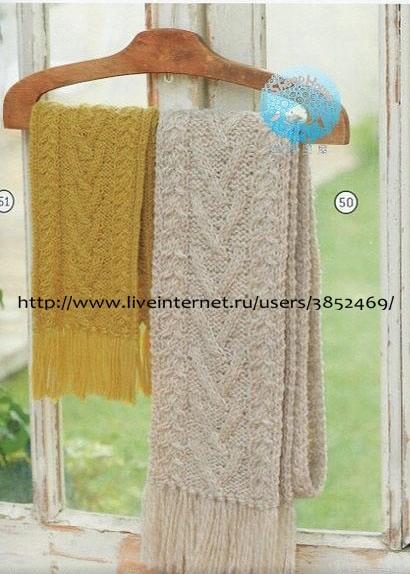Два шарфа с аранами схема (410x574, 143Kb)