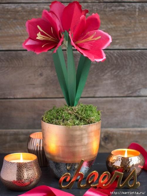 Амариллис - цветы из бумаги своими руками (2) (501x669, 208Kb)