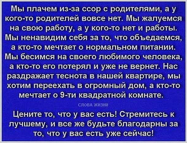 3416556_getImage_19 (610x467, 76Kb)