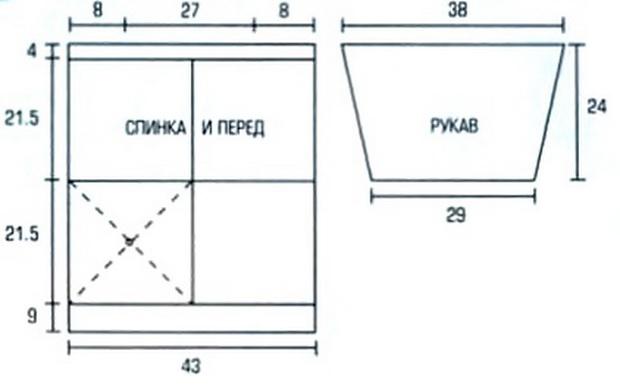 b_1393 (620x385, 85Kb)