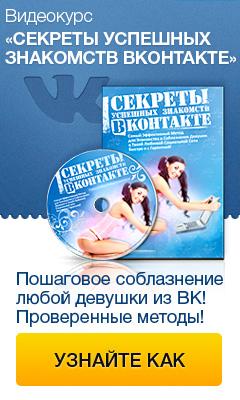 4687843_vkontakte_240x400 (240x400, 60Kb)