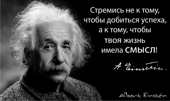 2325279382 цитата (700x416, 138Kb)