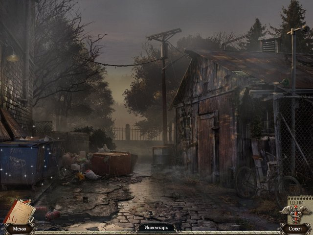abandoned-chestnut-lodge-asylum-screenshot0 (640x480, 199Kb)