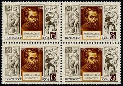83.51.2.12. Микеланжело Буонарротти (243x171, 33Kb)