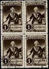 83.51.3.17 А.В.Суворов (160x222, 34Kb)
