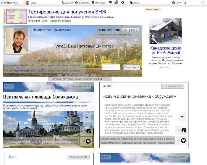 Блог-Профиль (1) 2 (700x559, 504Kb)