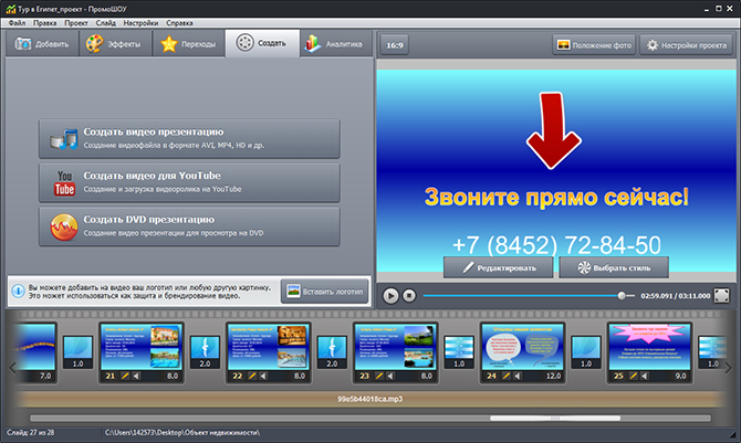1259869_screen_670_7 (670x401, 235Kb)