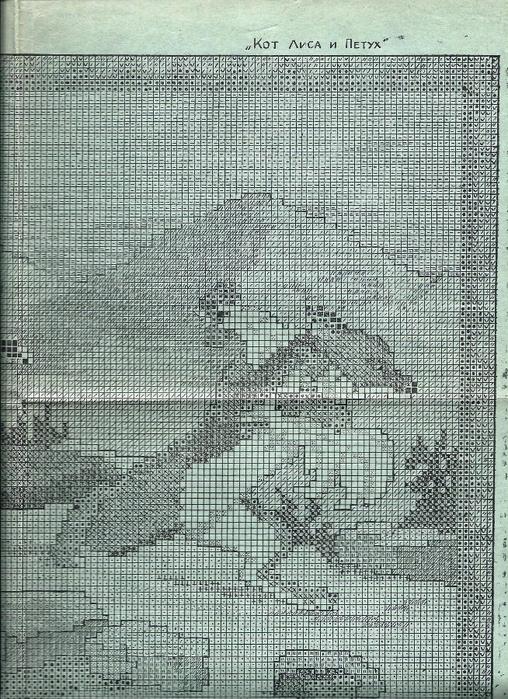 Схемы для вышивки 50-х годов
