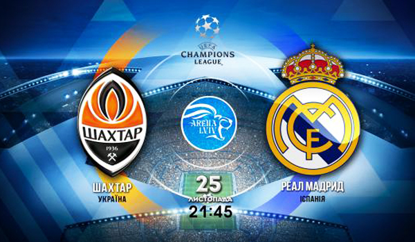 shahter_real_madrid_600 (600x351, 202Kb)