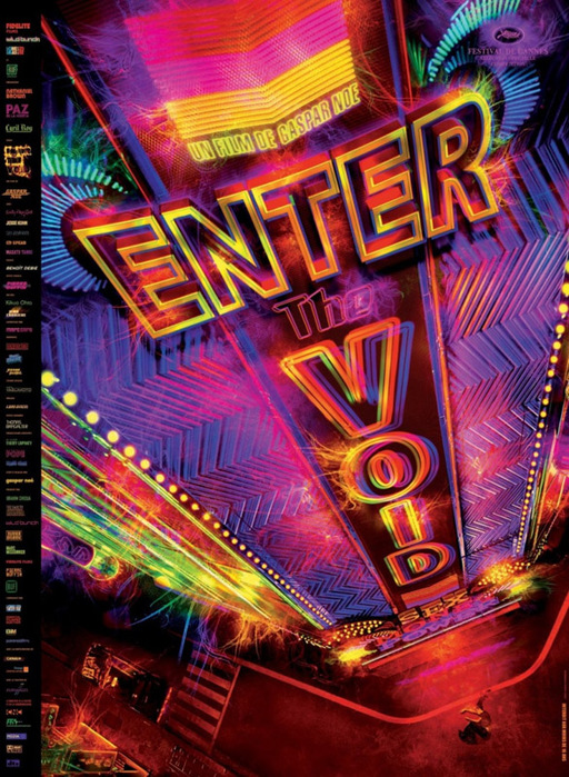 Enter the void/1415502_Enter_the_void (512x700, 220Kb)