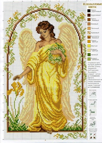ангел 2 (356x500, 267Kb)