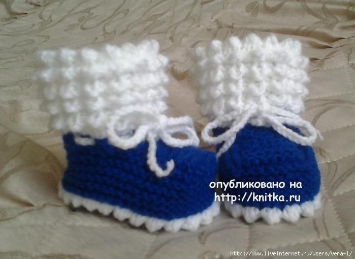 knitka-ru-pinetki-spicami-rabota-rimmy-16547 (700x509, 227Kb)