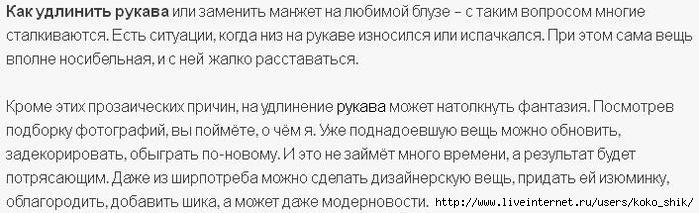 5591840_Ydlinnit_10 (700x213, 109Kb)