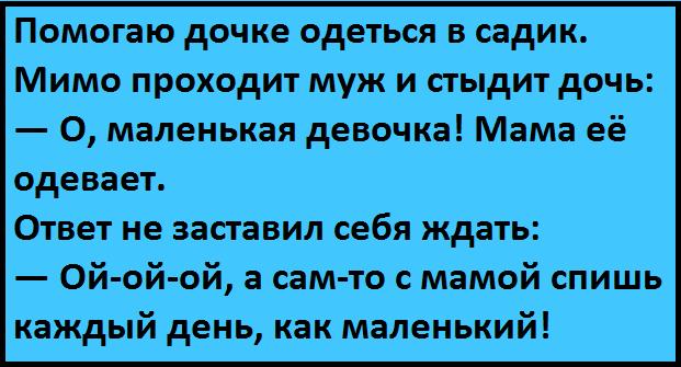 3416556_image_1 (621x335, 14Kb)